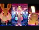 【Switch新作】第5回『ポケットモンスター ソード・シールド』NEWS #05あのポケモンたちのキョダイマックス篇