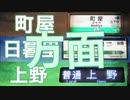 【合作単品】ココロオドル