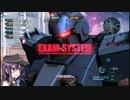 【GBO2】艦娘戦線改 TR-6[BD1]【ゆっくり実況】
