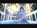 【第五人格MMD】蜜月アン・ドゥ・トロワ【Identity V】