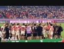 《ラグビー》スコットランドとの試合前、選手と観客で「ビクトリーロード」