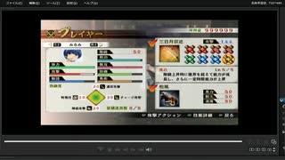 [プレイ動画] 戦国無双4の大坂の陣(徳川軍)をみなみでプレイ