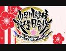 【合作】小早川紗枝誕生日合作【#小早川紗枝生誕祭2019】
