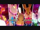 【実況】ポケモンに孵化された人間がポケモン剣盾NEWS #05 あのポケモンたちのキョダイマックス篇を見たようです【反応】