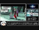 【感想動画】PSO2 ストーリーモード Ep.3-⑥