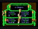 【海月の】マリオ・マリオッティ冒険活劇19幕目【スーパーマリオRPG実況】