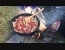 リトルフォレストとアケビのサブジ風と栗の渋皮煮と(前編)