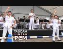 自衛官が踊る 米津玄師『パプリカ』/海上自衛隊東京音楽隊