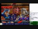 2019-09-23 中野TRF AC北斗の拳 月曜拳