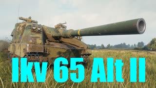 【WoT:Ikv 65 Alt II】ゆっくり実況でおくる戦車戦Part622 byアラモンド