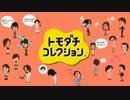 【SiIvagunner】Youtubeでよく聞くフリー音楽のアレンジ集
