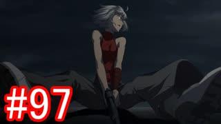 【428】封鎖された渋谷の事件を解決していくよ☆#97【実況】
