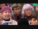 演技派:高金利元本保証を謳った信用組合に多くの老人の財産を預かり破綻:名演技