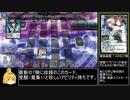【ゆっくり実況】きまぐれなスペスト動画_2【スペルカードストライク】