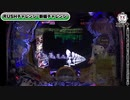【奇跡と魔法の高速スペック!】ぱちんこ 劇場版 魔法少女まどか☆マギカ【イチ押し機種CHECK!】