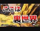 【Apex Legends】裏世界に行けてしまうバグ発見【PS4】