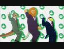 男子たちが踊るOP ED PV集(男子たち~135)人間じゃないモノ多し