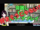 【夏色ハイスクル★青春白書(略)】瀬戸美夜子のヒロイン評【にじさんじ】