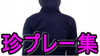 【第十回】64スマブラCPUトナメ実況【予選珍プレー集[3/3]】
