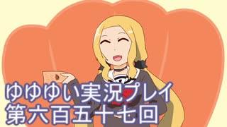 全員集合! 結城友奈は勇者である 花結いのきらめき実況プレイpart657