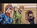 【再翻訳】ジョジョ5部黄金の風part5【アフレコ】