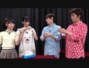 【山上兄弟】岩田陽葵・小泉萌香 気の向くままに思うがままにっ! #05 【おまけ動画】