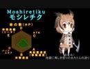 """""""アプリッシュ""""伝記 ノムリッシュけものフレンズ ~第二章~その③【アプリ版】"""