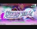 beatmania IIDX 27 HEROIC VERSE デモ画面(デモサウンドあり)