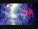 GUMIインスト - Only You - オリジナル