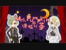 【人力刀剣乱舞】M/rs.Pum/pk/inの滑/稽な夢【源氏兄弟】