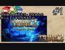【チーム:イキリメガネの】TRINE2を3人で遊んでみた【#1 新たな冒険!!】