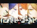 【ニコカラ】ハングリー・ゴースト《浦島坂田船》(On Vocal)+4