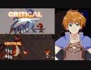 【冒険者姉妹が主役の】姉妹の冒険を実況プレイ!【サイドビュー戦闘RPG】part11