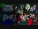 ロストロンリーアーティズム【✩歌ってみた✩】【しゅんちゃん】