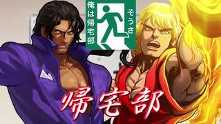 【MUGEN】挑戦者タッグ最強トーナメント!その3