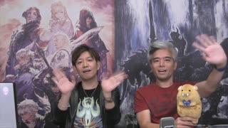FF14 第55回プロデューサーレターLIVE 8/8