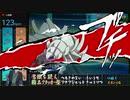 【実況】意表論理でランダムレートpart.6【ポケモンUSUM】
