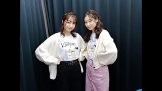 吉岡茉祐と山下七海のことだま☆パンケーキ 第13回 2019年10月17日放送