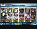 FGO高難易度「護法少女スペシャルヒーローショー」Wサロメで攻略(令呪なし)