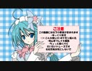 アシレーヌとシングルレート(仮)Part.2