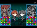 【パネェポンもどき】城ヶ崎愛奈 VS Illusion Alius(愛奈Ver)【アンジュ・ヴィエルジュ / Rabi-Ribi】