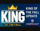 【Asphalt9】アスファルト9:Legends 「King of the Fall Update」