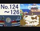 【実況】スマブラSP全曲ステージ作りに挑みつつおかわり戦 No.124~126【905+α/126】