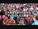 【替え歌】MajiでKoiする5秒前『DebuはSonする寿命やべえ』/たすくこま