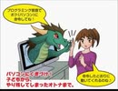 『カンタン。タノシイ。カッコイイ。小学生からのプログラミング Small Basicで遊ぼう!!』PV