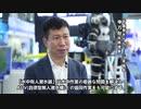 中国海洋経済博覧会2019が閉幕、花形ロボットに注目