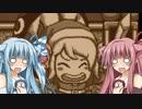 【夢をみる島DX】夢を旅する琴葉姉妹Part3【VOICEROID実況プレイ】