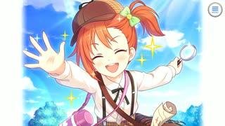 【プリンセスコネクト!Re:Dive】キャラクターストーリー ミソギ Part.04