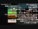 【YTL】うんこちゃん『パスパルトゥー:アーティストの描いた夢』part2【2019/10/18】