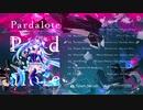 【XFD】Pardalote / Riparia Records × On Prism Records【M3-2019秋】